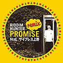 PROMISE REMIX feat. サイプレス上野