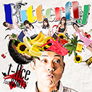 t-Ace「Butterfly feat. Pinkey」
