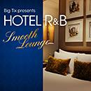 V.A.「Hotel R&B -Smooth Lounge-」