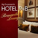 V.A.「Hotel R&B -Romantic Lounge-」