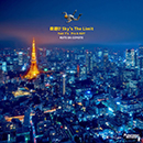 夜遊び-sky's The Limit- feat. Y'S