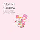 ALA.NI「SAKURA (Cherry Blossom Japanese version)」