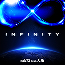 cak73「∞ feat. 大地」