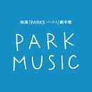 PARK MUSIC ALLSTARS