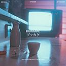 HIYADAM & JP THE WAVY「BUKKAKE feat. MIYACHI」