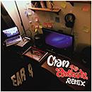 Penetrate (CRAM Remix)