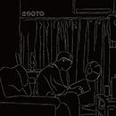 SIGEMARU「EGOTO (Instrumentals)」