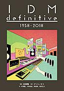 IDM definitive 1958 - 2018