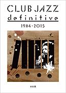 Mitsuru Ogawa「クラブ・ジャズ・ディフィニティヴ 1984-2015」