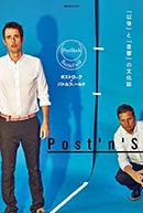 編集:松村正人「別冊ele-king ポストロック・バトルフィールド 「以後」と「音響」の文化誌〜A Culture Book for Post'n'Sound」