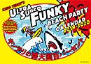 湯村輝彦(著)「キンテリの裸天国 百パーセント KING TERRY'S ULTRA SUPER FUNKY BEACH PARTY CALENDAR 2019-2020」