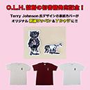 『けだものだもの~O.L.H.のピロウトーク倫理委員会』Terry Johnsonデザイン刺繍ワッペン2種付きオリジナルTシャツ