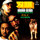 Sword Heads feat.Jeru The Damaja+Nipps / 野良犬 feat. ILL-BOSSTINO