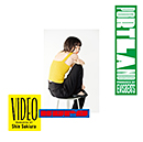 Kuro「PORTLAND (Prod. EVISBEATS) / VIDEO (Prod. Shin Sakiura)」