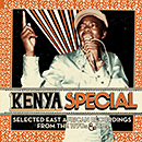 V.A.「Kenya Special」