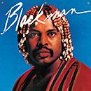 DON BLACKMAN「Don Blackman」