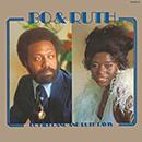 BO KIRKLAND & RUTH DAVIS「Bo & Ruth - The Complete Claridge Recordings」