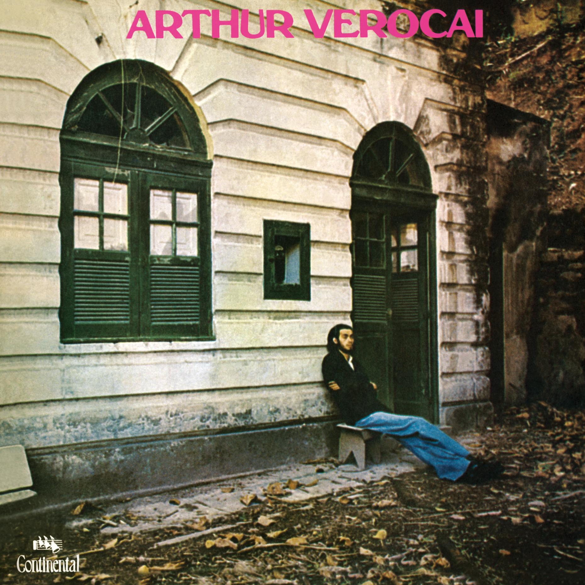 ARTHUR VEROCAI「Arthur Verocai」
