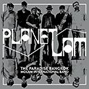 Planet Lam