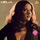 CELIA「Celia (1972)」