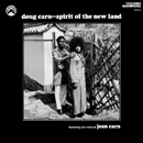 DOUG CARN「Spirit Of The New Land」