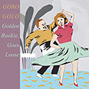 GORO GOLO「Golden Rookie, Goes Loose」