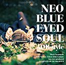 V.A.「NEO BLUE EYED SOUL -AOR style-」