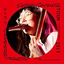"""柴田聡子「SATOKO SHIBATA TOUR 2019 """"GANBARE! MELODY"""" FINAL at LIQUIDROOM」"""