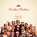 三宅伸治&Santa Clauses「Rainbow Christmas」