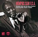 メンフィス・スリム with マット・マーフィー「Memphis Slim U.S.A.」