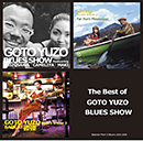 YUZO GOTO「The Best of GOTO YUZO  BLUES SHOW」