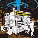 THE BAKER BROTHERS「Transition Transmission」