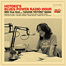 Hotoke's Blues Power Radio Hour
