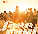 Free Soul meets P-VINE Jazz