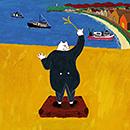 トクマルシューゴ指揮 麦ふみクーツェ楽団「舞台「麦ふみクーツェ」オリジナルサウンドトラック集」
