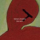 Kaharu Kizawa (a.k.a. Keebow)「The Cave」