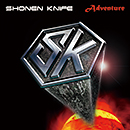 SHONEN KNIFE「Adventure」