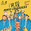 MINYO CRUSADERS「Echoes Of Japan」