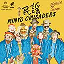 MINYO CRUSADERS「Echoes Of Japan」