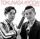 Tokunaga Kyodai「Guitarra Flamenca」
