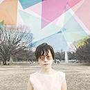 YUKAWA SHIONE「セロファンの空」