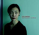 KYOKO KATSUNUMA「COLOMENA」
