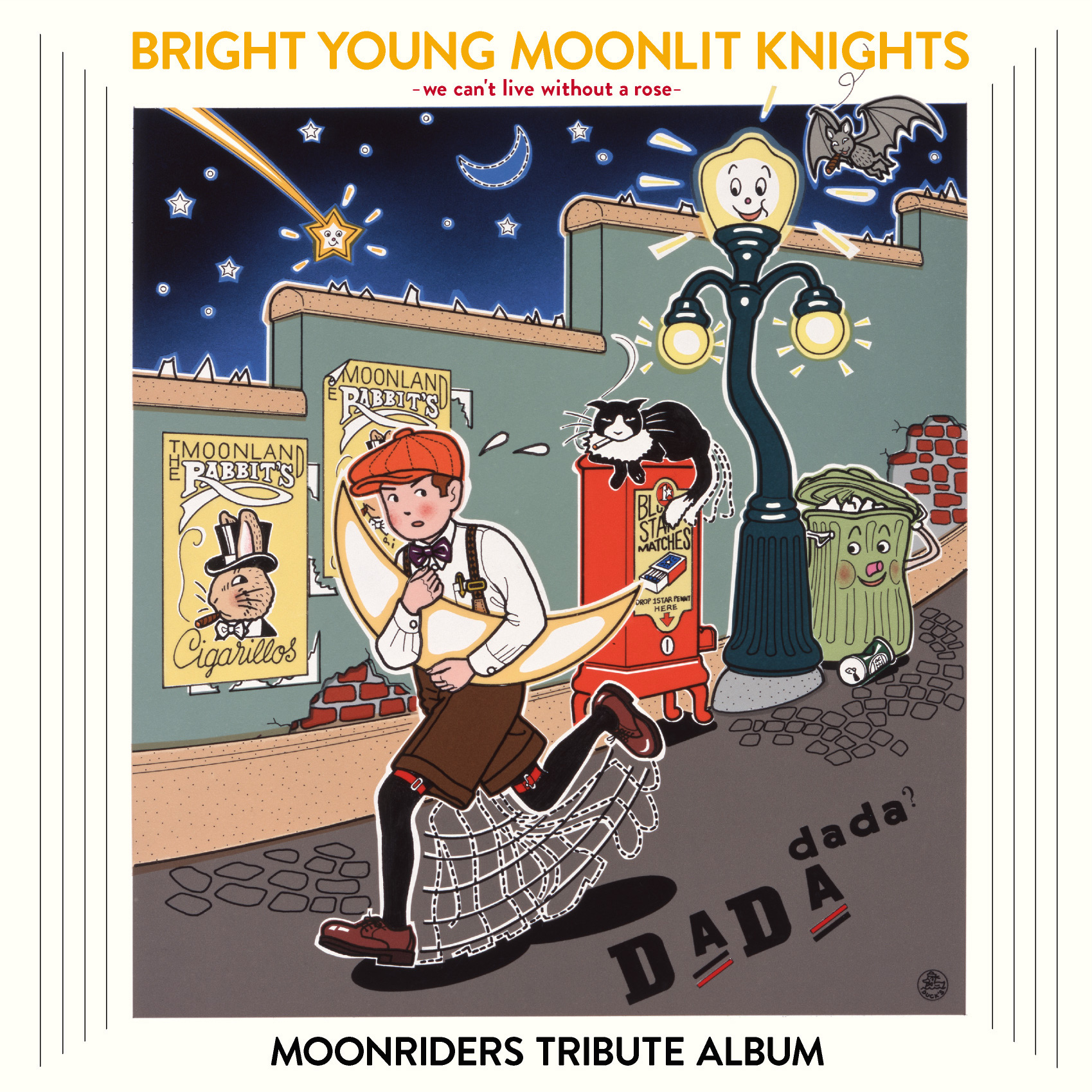 V.A.「BRIGHT YOUNG MOONLIT KNIGHTS -We Can't Live Without a Rose- MOONRIDERS TRIBUTE ALBUM」