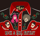 WILD CHILLUN「Rock & Roll Fantasy」