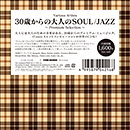 V.A.「30歳からの大人のSOUL/JAZZ ~Premium Selection~」