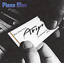 """SUMITO  """"ARIYO"""" ARIYOSHI「Piano Blue」"""