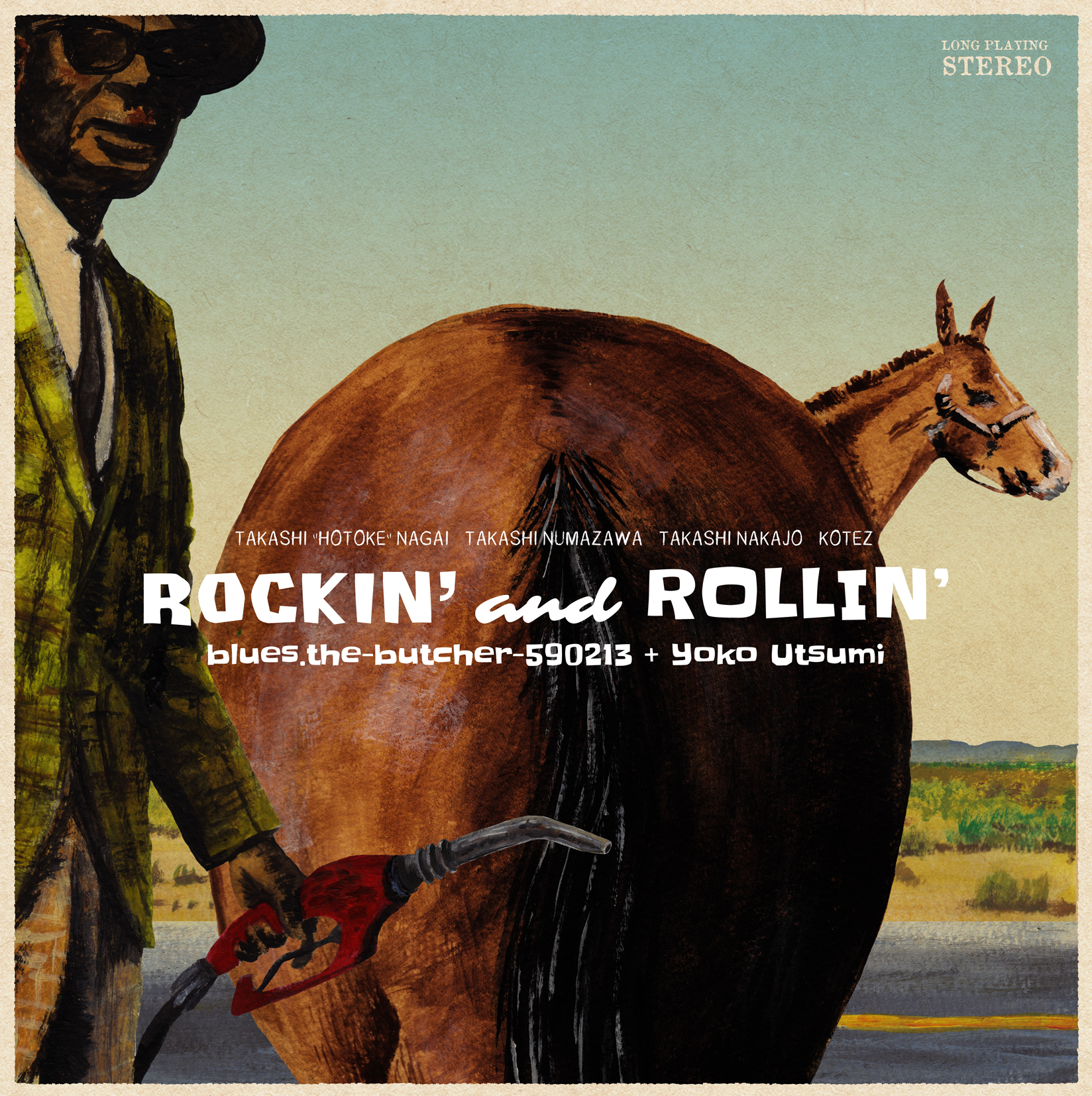 blues.the-butcher-590213 + Yoko Utsumi「Rockin' And Rollin'」