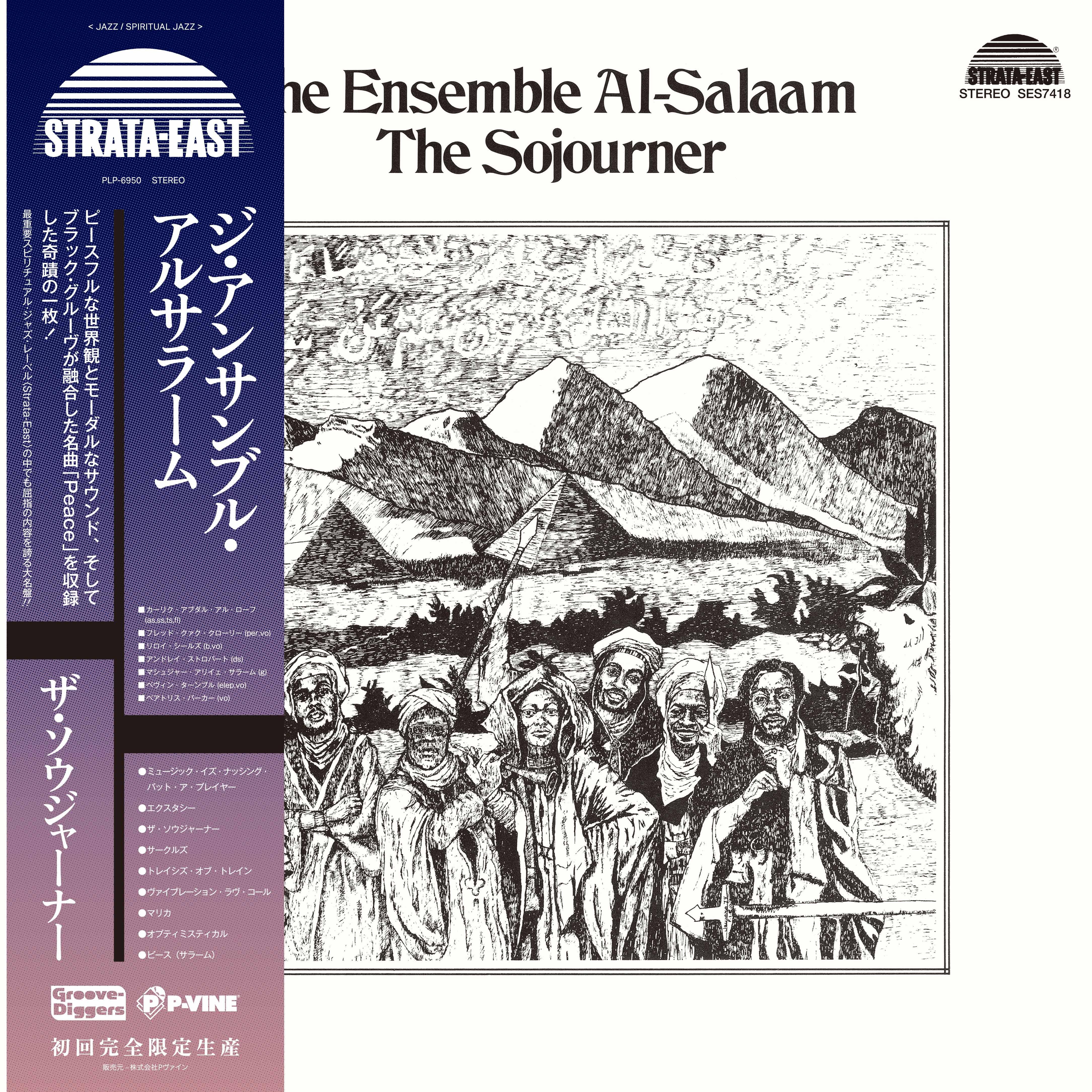 THE ENSEMBLE AL-SALAAM