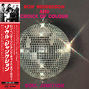 RON HENDERSON & CHOICE OF COLOUR