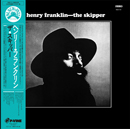 HENRY FRANKLIN「The Skipper」